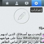 alfaris_net_1342708145