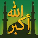 Muslim-Pro-Logo