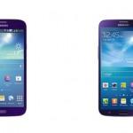 galaxy-mega-color-plum-purple