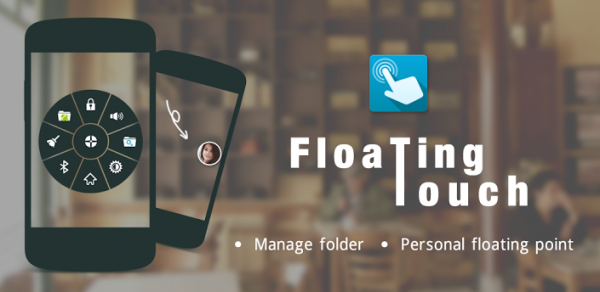 Floating-Touch-600x2921