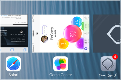 iOS-7-Landscape-