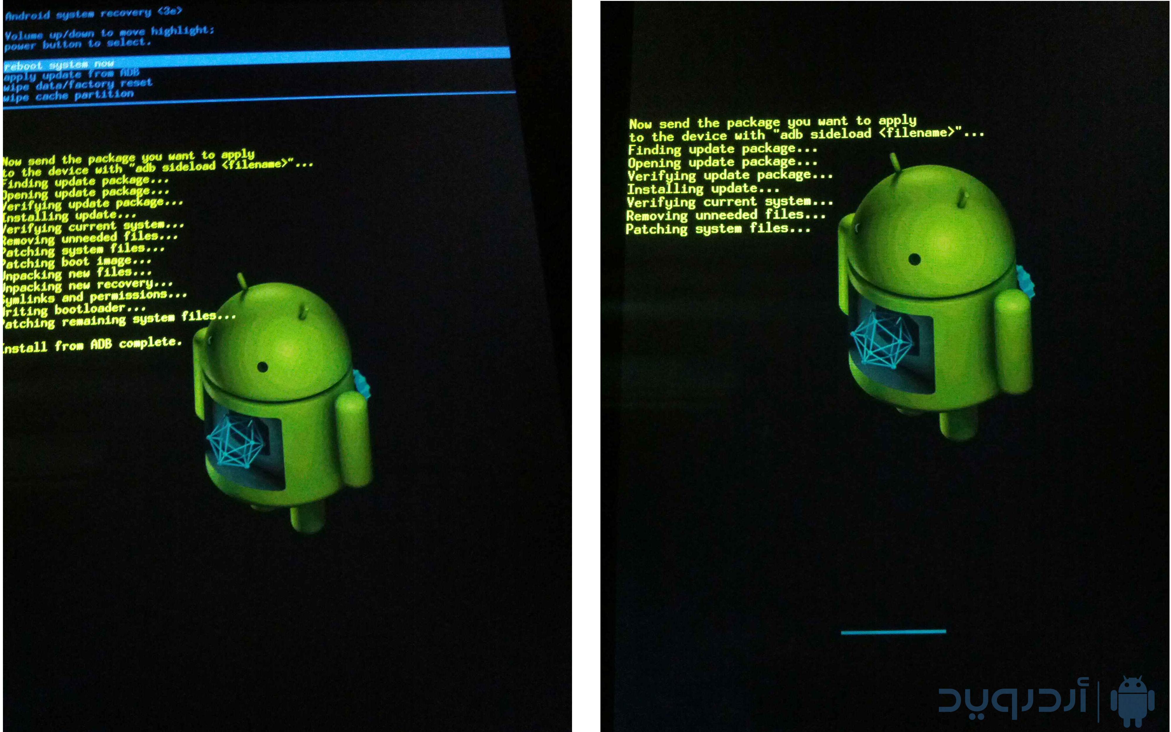 nexus-7-update1