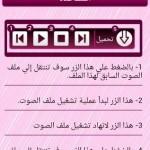 ramadan-doaa-2-150x150