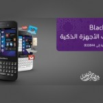 stc_blackberry_q5-598x337