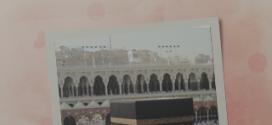 خلفيات سامسونج إسلامية – أجمل صور دينية