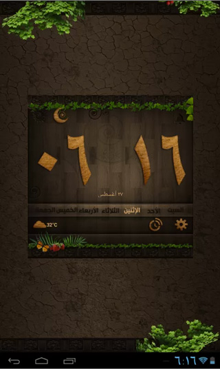 Arabic-Clock-Android-01