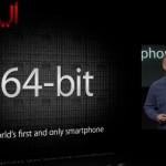 معالج Apple A7 : أول معالج 64 بت للهواتف الذكية !