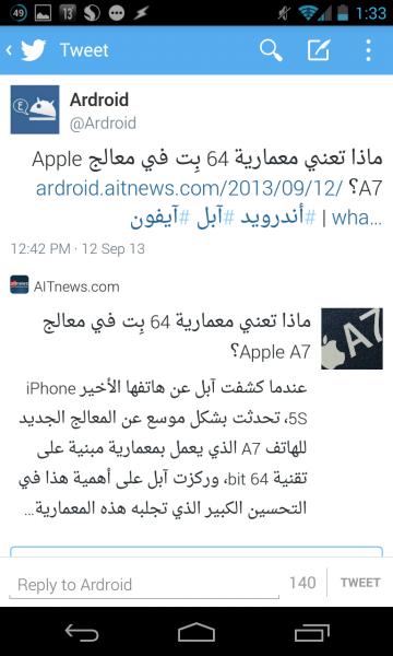 Screenshot_2013-09-13-01-33-31-360x600