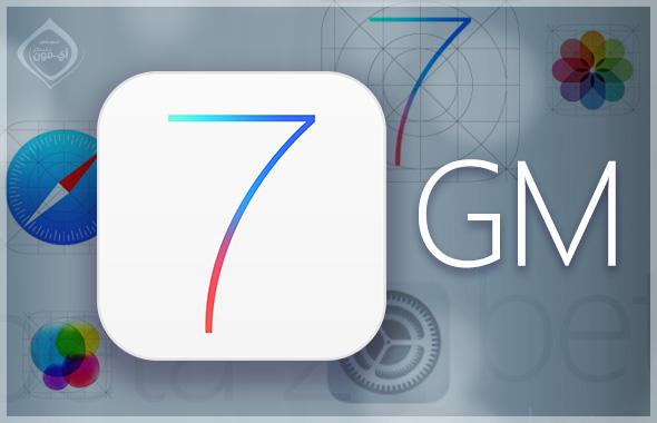 iOS7-GM