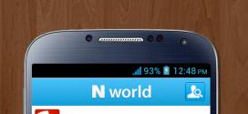 برنامج نيمبوز ماسنجر Nimbuzz Messenger للاندرويد والايفون والبلاك بيري