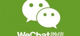 تحميل برنامج Wechat وي شات للبلاك بيري , Wechat For Blackberry 2014