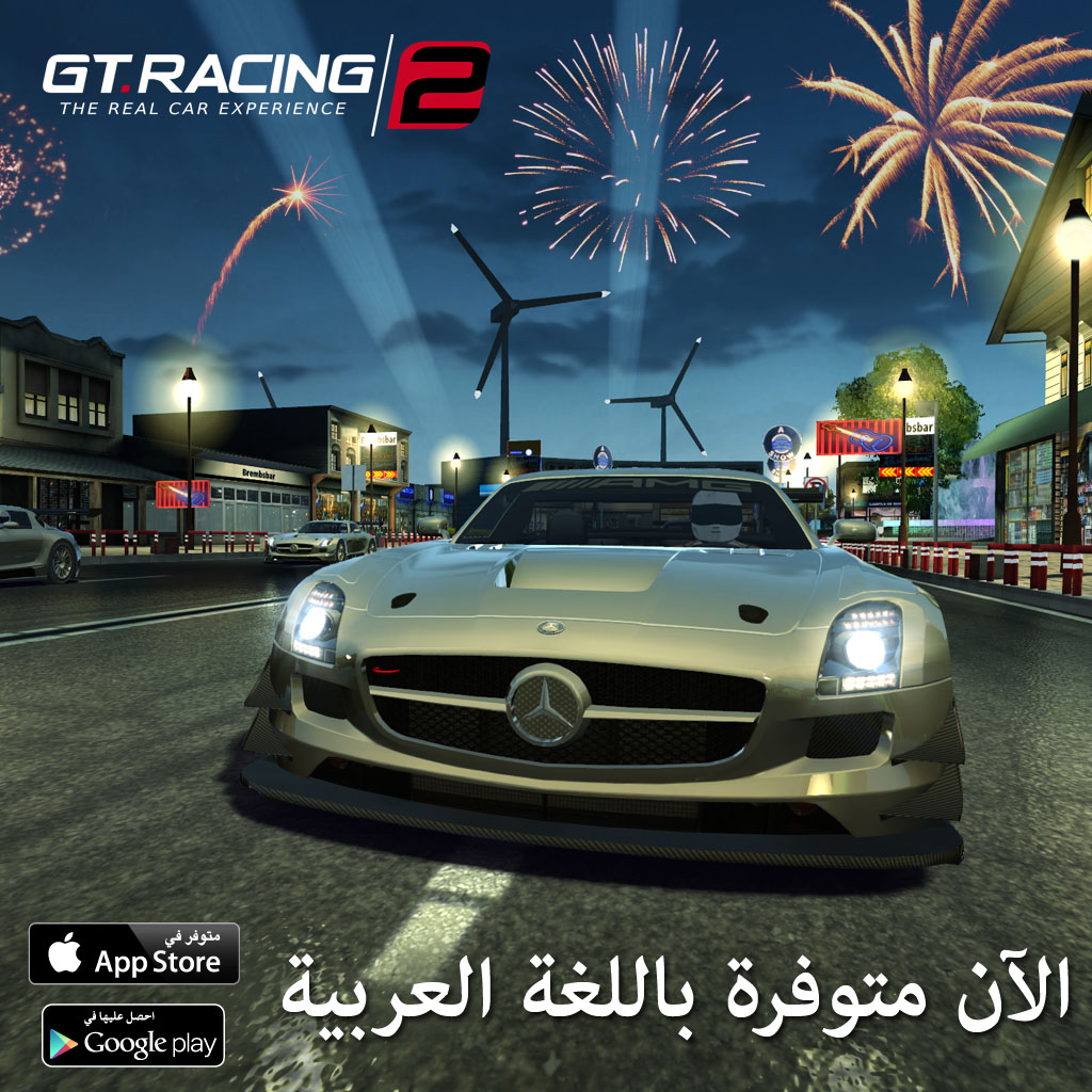 GTRacong2_arabic-Mercedes-21