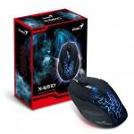 X-G510 Gift Box-3D-02