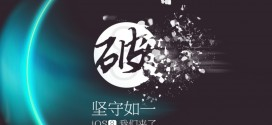 تثبيت جيلبريك iOS 8.1.1 الجديد.. بالصور والفيديو تحميل مباشر