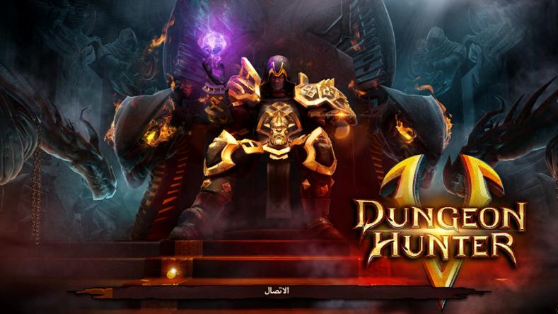 Dungeon_Hunter1