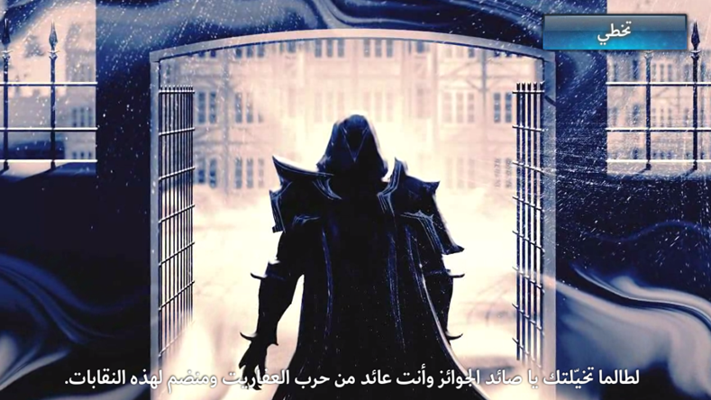 Dungeon_Hunter3