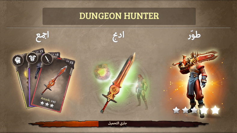 Dungeon_Hunter5