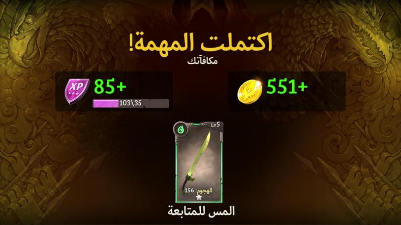 Dungeon_Hunter8